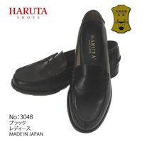 SALE セール HARUTA ハルタ はるた 本革 ローファー 日本製 レディース コインローファー ブラック ブラウン haruta3048