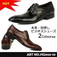 ◆品番:HG063-10 ◆ビジネス・カジュアル ◆アッパー: 高級本革 ◆アウトソール: ラバー ...