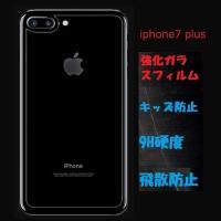 iphone7 plus 背面フィルム 背面 保護フィルム iphone7plus 背面保護  9H...