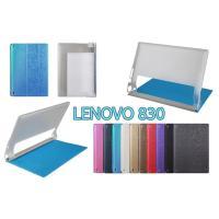 Lenovo Yoga Tablet 2 830 (8インチ) ケース カバー 3点セット 液晶保護...