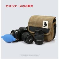 1.対応機種:canon・ nikon・Panasonic・Sonyなど各社カメラ(寸法ご参照くださ...