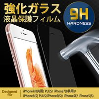 ●対応機種 : Apple iphone6 iphone6 plus iphone6s iphone...