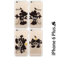 ●対応機種:APPLE iphone6 Plus docomo au Softbank   ipho...