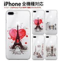 ●対応機種:APPLE iphone6 Plus docomo au Softbank   iph...