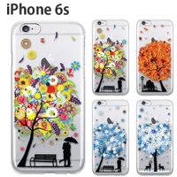 ●docomo au softbank APPLE iphone6S  全国一律 送料無料   ◆対...