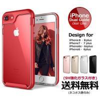 ●対応機種:APPLE iphone7 docomo au Softbank   iphone6 ケ...
