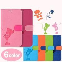 ●対応機種:APPLE iphone 7 plus docomo au Softbank   Iph...