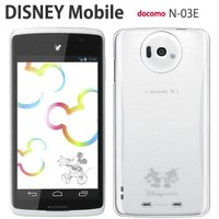 ●対応機種: DISNEY Mobile on docomo Nー03E スマホカバー   DMー0...