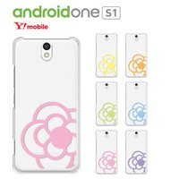 ●対応機種:Y!mobile Android One S1  android one S1 カバー ...