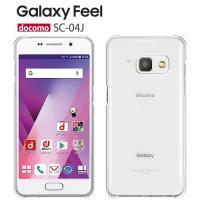 ●対応機種: docomo Galaxy Feel SC-04J  GALAXY sc04j sc0...