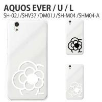 ● 対応機種: docomo AQUOS Ever SH-02J sh02j / au AQUOS ...
