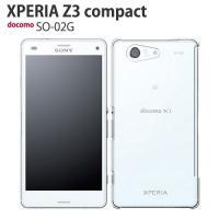 ● docomo XPERIA Z3 COMPACT SO-02G  全国一律 送料無料   ◆対応...