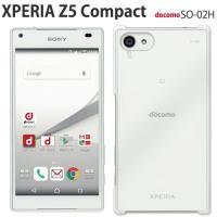 ● 対応機種: docomo XPERIA COMPACT Z5 SO-02H  エクスペリアz5 ...
