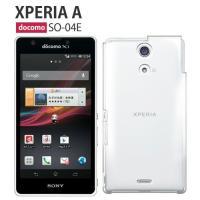 ● 対応機種: docomo XPERIA A SO-04E  スマホケース 手帳型 Xperia ...