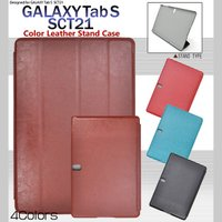 Galaxy Tab S SCT21 ケース カラ-レザーケース カバー ギャラクシー タブレットケ...