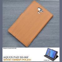 AQUOS PAD SH-06F ケース ウッドデザインケース カバー アクオス パッド タブレット...