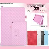Xperia Z2 Tablet SO-05F ケース キルティングレザーケース カバー エクスペリ...