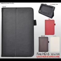 Fire HD 6 ケース レザースタンドケース カバー Amazon アマゾン タブレットケース ...