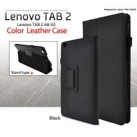 Lenovo Tab 2 A8-50/501LV ケース レザーデザインケース カバー レノボ タブ...