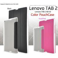 Lenovo Tab 2 A8-50/501LV ケース 和紙風デザインケース カバー レノボ タブ...