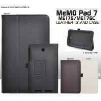 MeMO Pad 7 ME176 ケース レザースタンドケース カバー ミーモパッド エイスース タ...