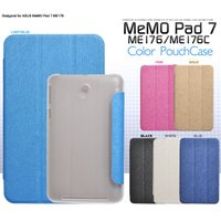 MeMO Pad 7 ME176 ケース カラーレザーケース カバー ミーモパッド エイスース タブ...