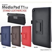 MediaPad T1 7.0 ケース レザーケース カバー メディアパッド ファーウェイ タブレッ...