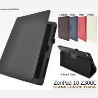 ZenPad 10 Z300C ケース レザーケース カバー ゼンパッド エイスース タブレットケー...