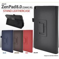 Zen Pad8.0 Z380C/KL ケース レザーケース カバー ゼンパッド エイスース タブレ...