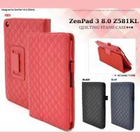 ZenPad 3 8.0 Z581KL ケース キルティングレザーケース カバー ゼンパッド エイス...