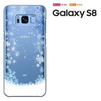 Samsung Galaxy S8 ケース SC-02J/SCV36 ギャラクシーs55 スマホケー...