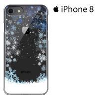 Apple iphone 8/iphone8 ケース/iphone 8 カバー/アイフォン8 ケース...