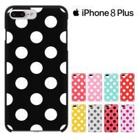 Apple iphone 8 plus/iphone8 plus ケース/iphone 8 plus...