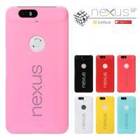 Nexus6Pケース Nexus6pカバー ☆レビューを書いて液晶フィルムゲット☆