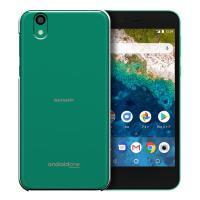 Ymobile android one S3 シャープ アンドロイドワン S3ケース android one S3 ケース ハードケース カバースマホケース クリア 透明