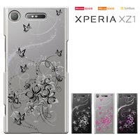 XPERIA XZ1/SO-01K/SOV36/エクスペリア エックスゼットワン/xperia xz...