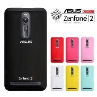 ASUS zenfone 2 (ZE551ML) 専用 ケース zenfone 2 カバー/ケース/...