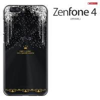 ZenFone 4 ZE554KL ケース/エイスース ゼンフォン4/ASUS ZenFone4 /...