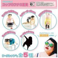 【商品紹介】 PUTITTOシリーズに渡辺直美が登場!!  内容:1BOX(12個入り) メーカー規...
