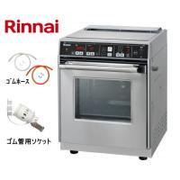 型名:RCK-10AS 仕様: 外形寸法:高さ×幅×奥行:586(排気ガード含む)×470×540(...