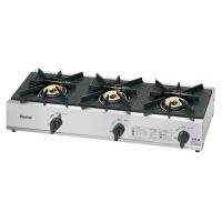 コンパクトサイズのスタンダード業務用3口ガステーブル(外炎式