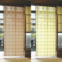 お部屋に竹涼風を!  既製のカーテンレールに簡単に取り付けが可能です。 お部屋の間仕切り、日よけ、目...