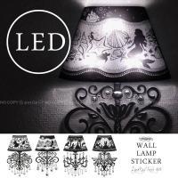 わずかな振動でライトが点灯&約30秒で自動消灯。 LEDライト内蔵のウォールランプステッカーです。 ...