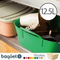 フランスのLife Plastic社と日本簿のstacksto,この「収納」を専業とする2社により製...
