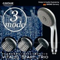 世界の一流ホテルで選ばれているドイツのGROHE(グローエ)社のシャワーヘッドをご自宅でも。 3つの...