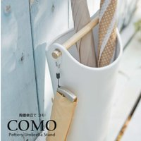 ※北海道・沖縄・離島は送料無料対象外です。  木と陶器の組み合わせがやさしい陶器傘立て。 エントラン...