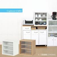 シンプルデザインのミニサイズの食器棚です。 扉はガラスの引き戸になっているので、中の食器が一目見て分...