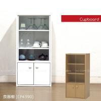 食器棚 CP4390 / 食器棚 キッチン 収納棚 キャビネット ラック