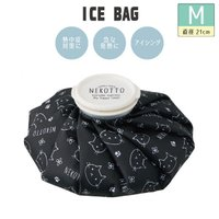 アイスバッグM ねこっと 「ネコポス送料無料」/ 熱中症 暑さ 対策 発熱 熱中症予防 アイシング 氷袋 氷のう 氷嚢 アイスバック かわいい ねこ ネコ 猫