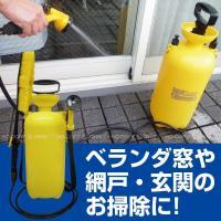 ベランダや玄関など、水道が近くにない場所での水を使ったお掃除ができるポンプ式水圧クリーナーです。 ポ...
